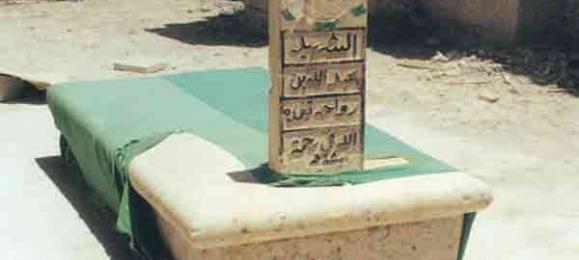 Abdullah Bin Revâha