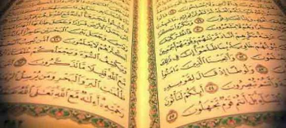 Allah nasıl misafir edilir?