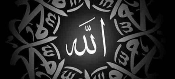 Allah'ın adı ile oku!..