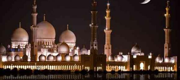 Allah'ın en sevdiği yer