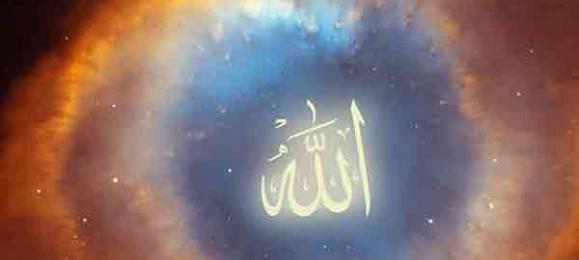 Böyle Allah deseydin!
