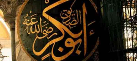 Ebu Bekr-i Sıddık
