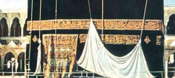 Haccac bin İlat