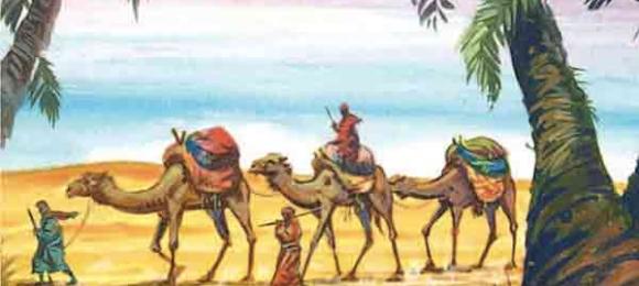 Hadice-tül Kübra