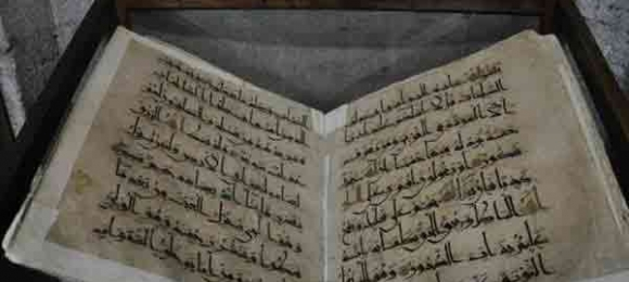 Osman-ı Zinnureyn