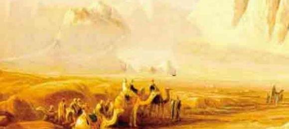 Sa'd Bin Ebî Vakkâs