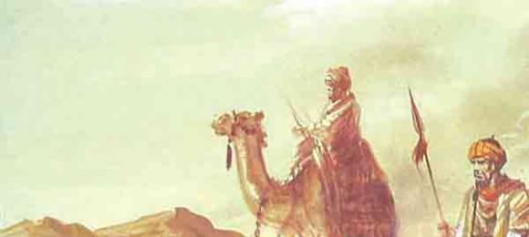 Sa'd Bin Ubâde